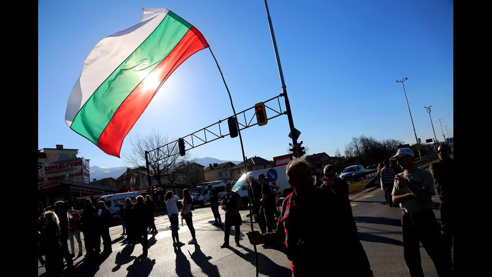 "Собствениците на терени в ""Горубляне"" блокираха ""Цариградско шосе"""