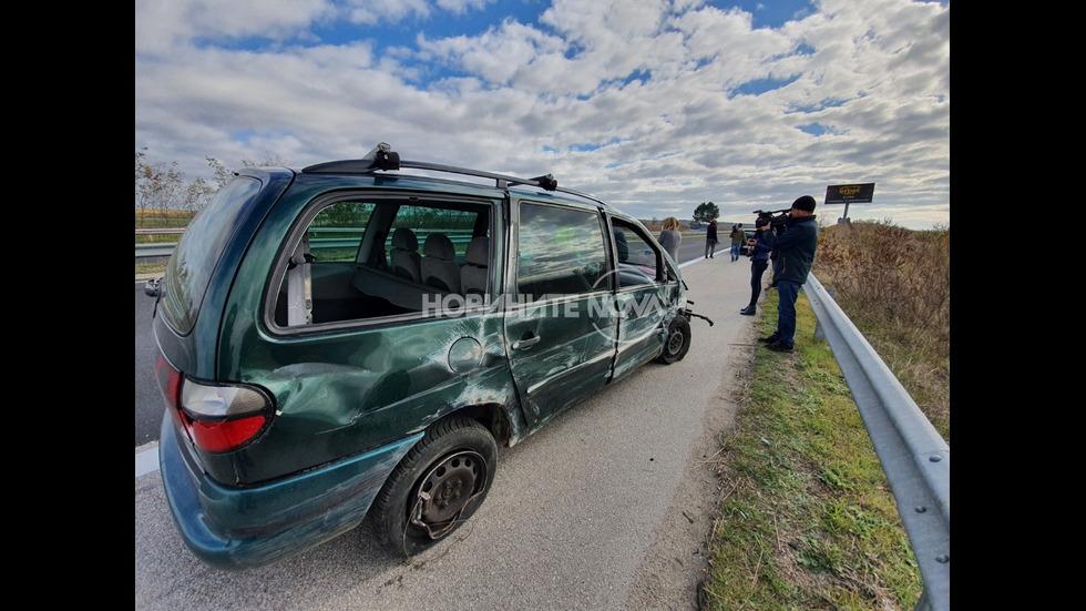 "Катастрофа на магистрала ""Марица"""