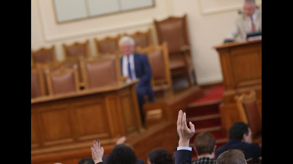 На извънредно заседание депутатите обсъждат бюджета за 2019 г.