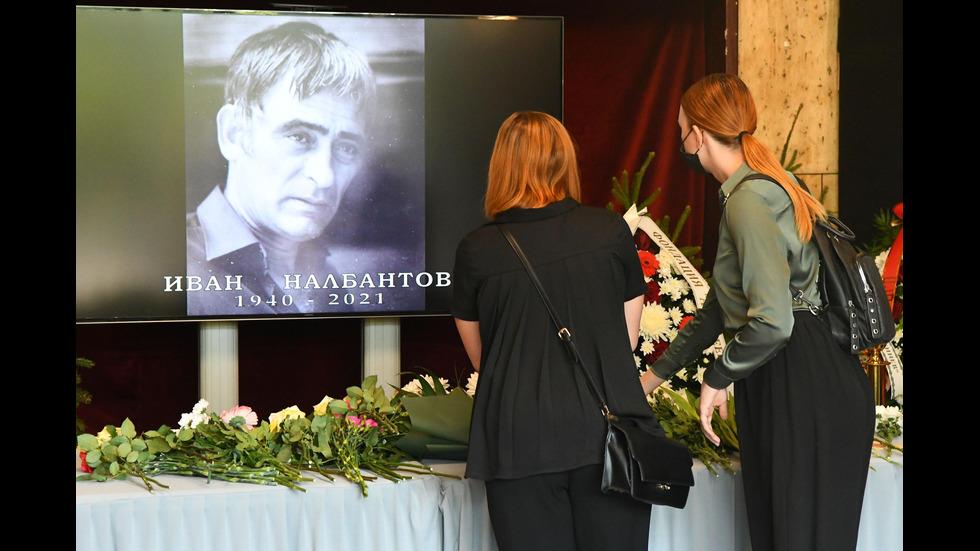 Колеги и приятели поднесоха цветя в памет на Иван Налбантов