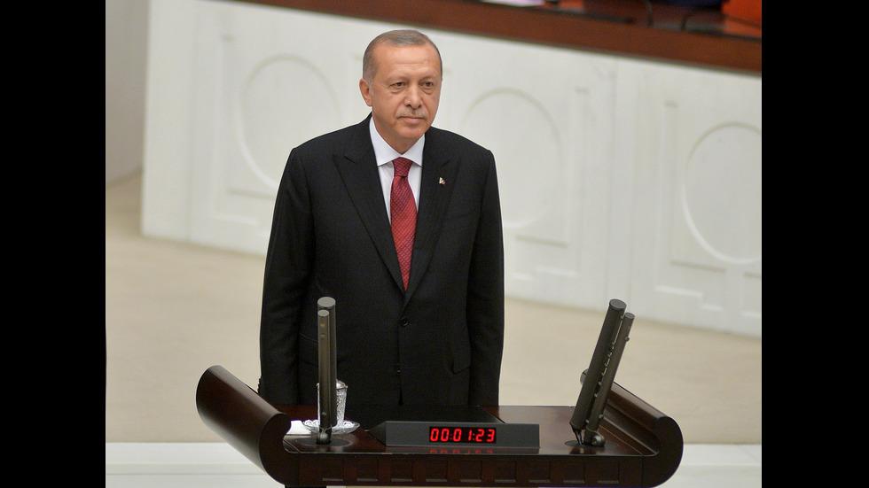 Ердоган се закле, встъпи в длъжност