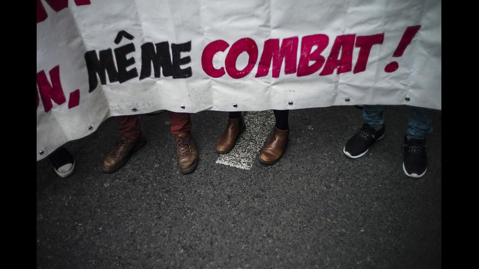 Стотици ученици и студенти задържани при протести във Франция