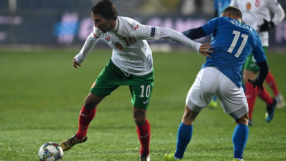 България приключи с Лигата на нациите след равенство със Словения