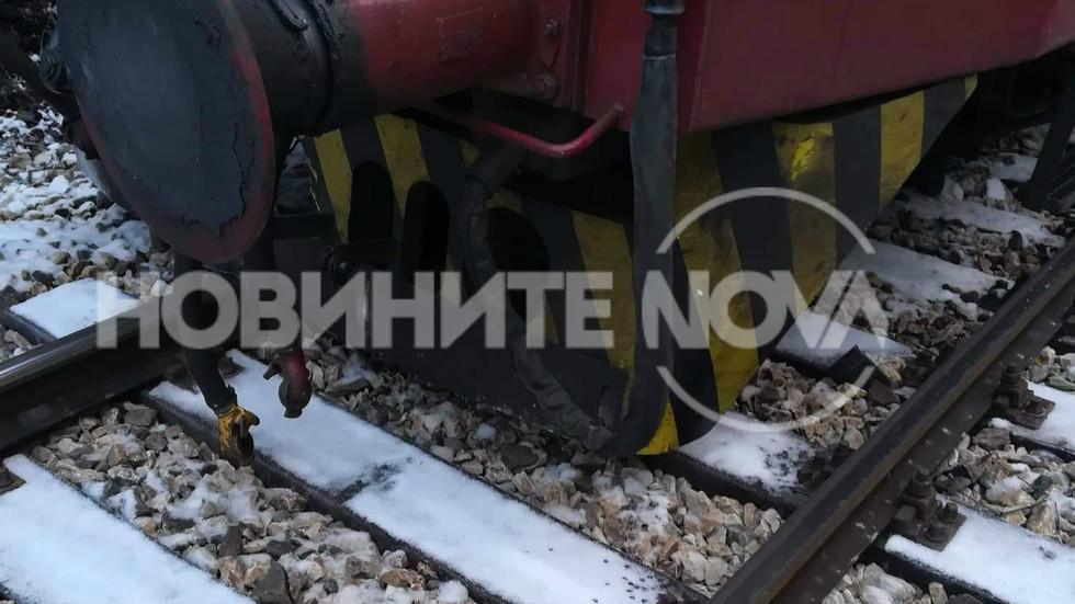 Влак дерайлира в района на Своге