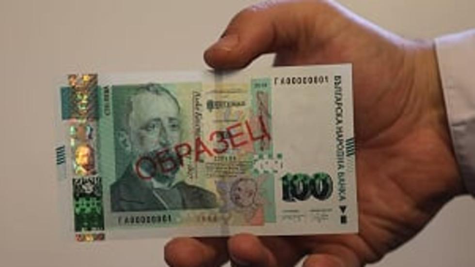 БНБ представи новата 100-левова банкнота