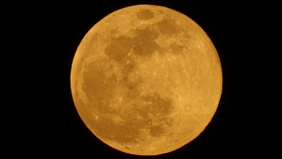 Супер Луната през погледа на нашите зрители