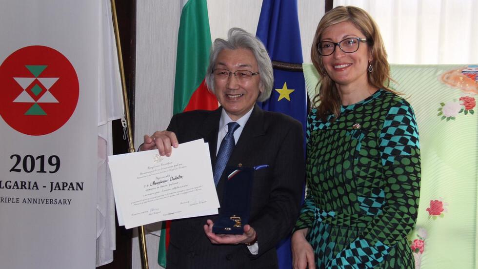 Захариева в Токио: България и Япония задълбочават сътрудничеството си