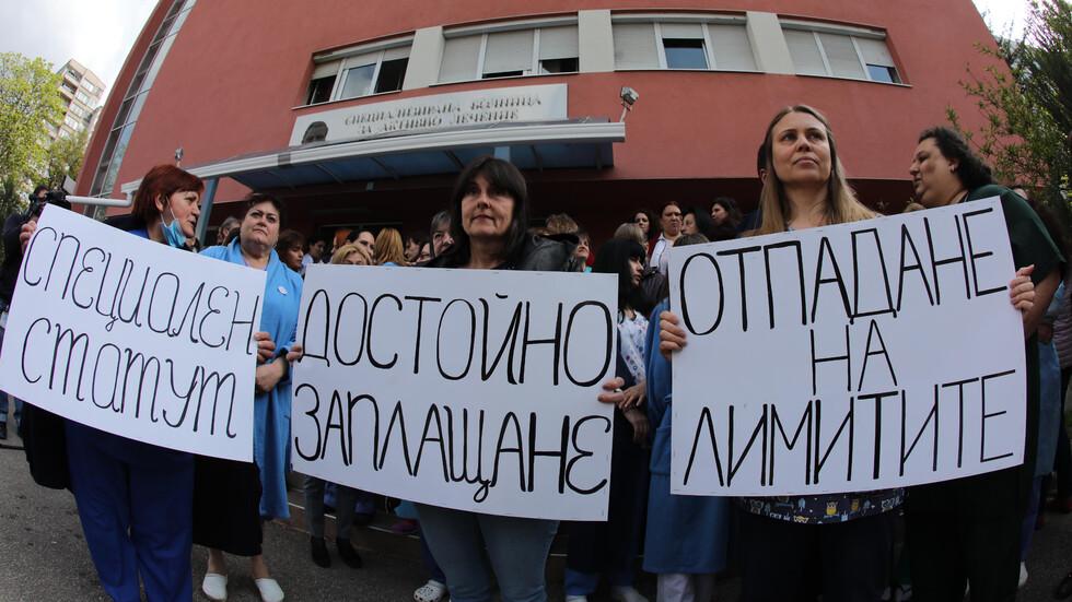 Педиатри протестират за по-добри условия на труд