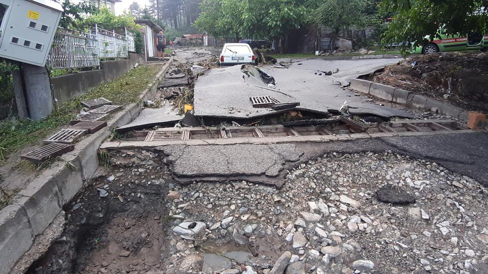 Бедствено положение в Котел