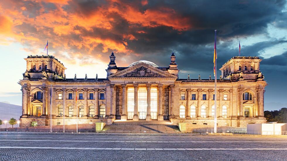 Как изглеждат парламентите по света?