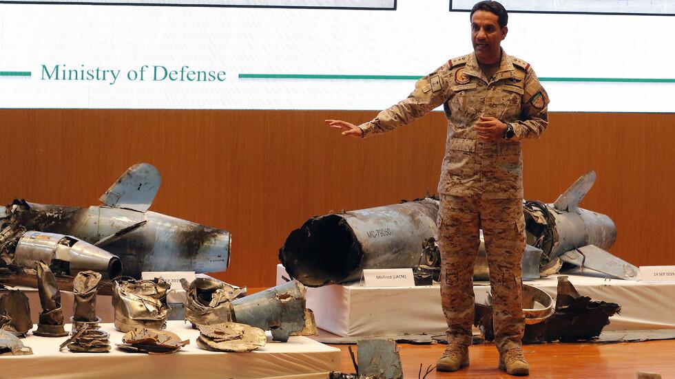 Саудитската армия показа оръжията, използвани за атака срещу рафинериите