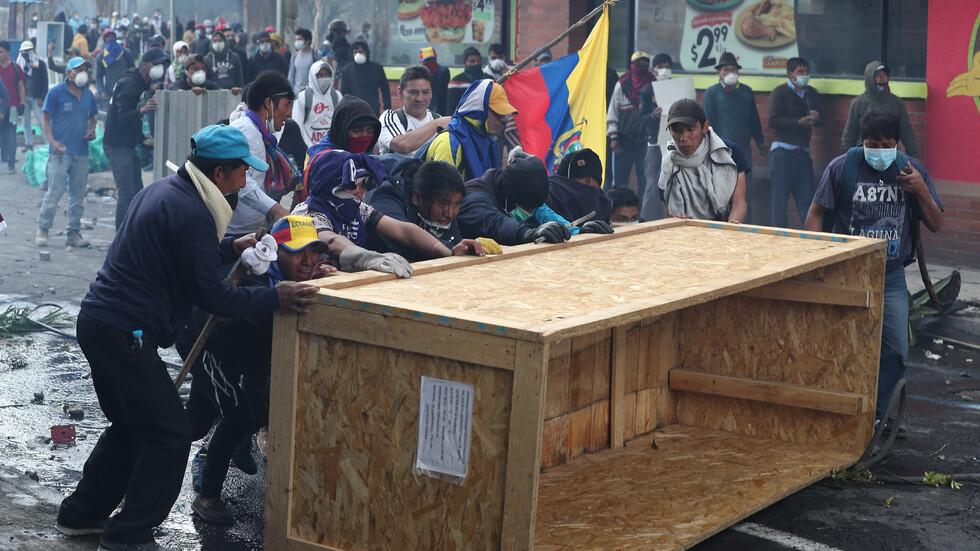 Ожесточени сблъсъци в еквадорската столица