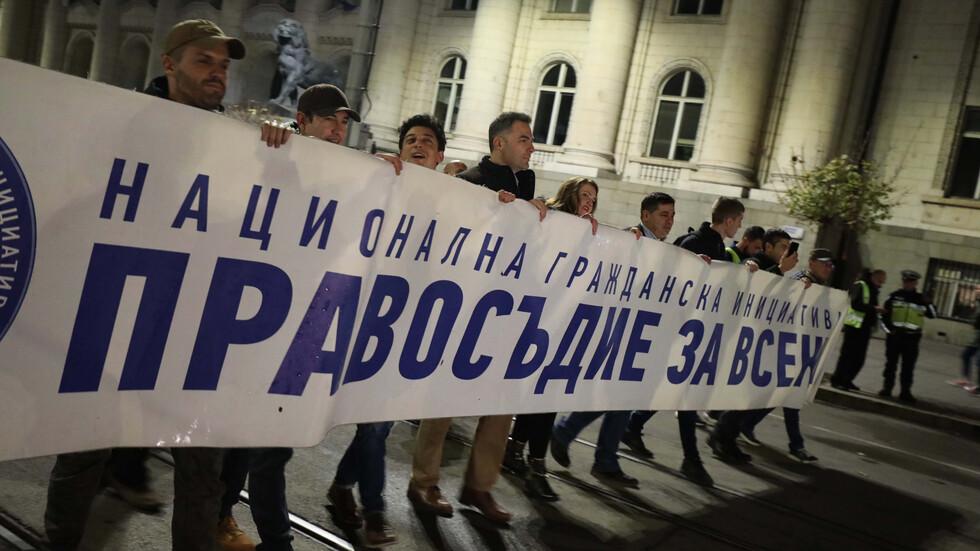 Протест срещу избора на Гешев за главен прокурор