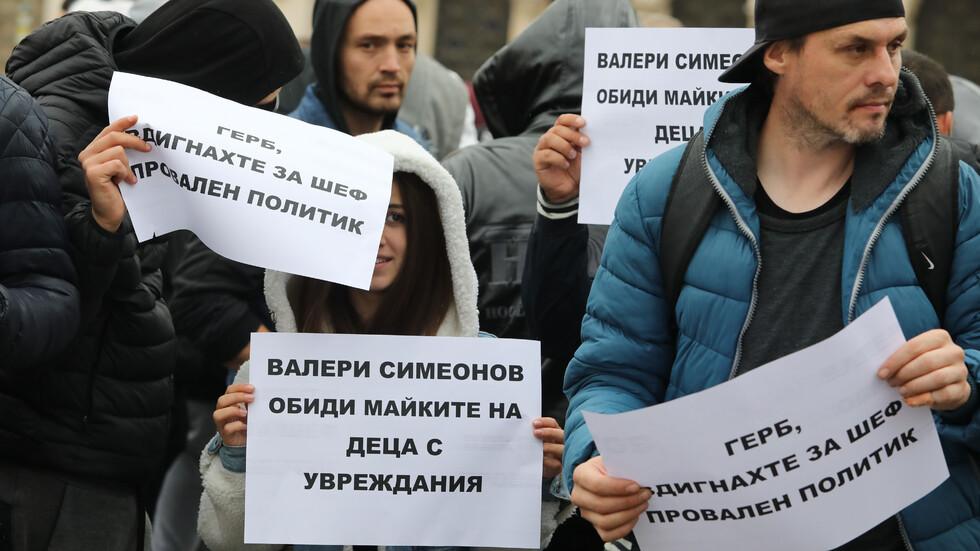Граждани протестират против избирането на Валери Симеонов за заместник-председател на НС