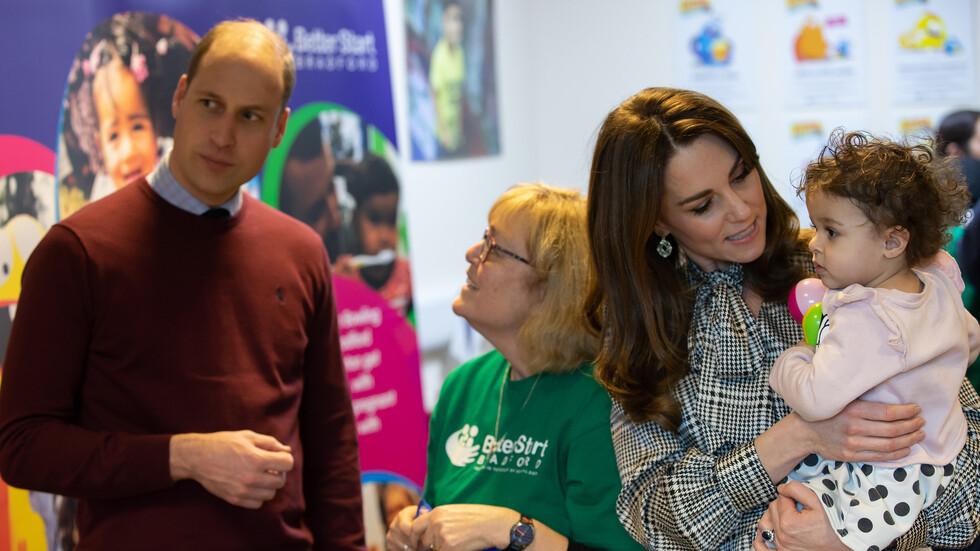 Кейт и Уилям в Брадфорд
