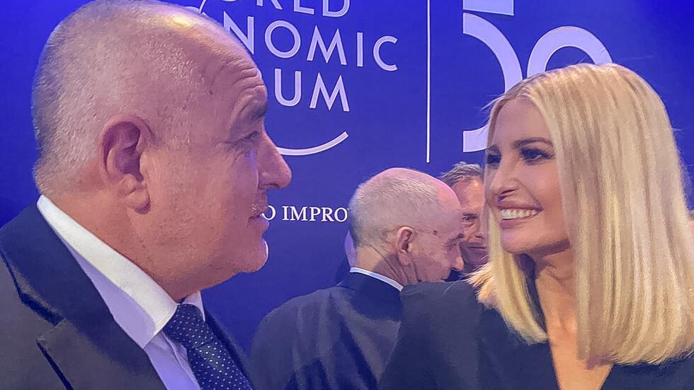 Бойко Борисов участва в Световният икономически форум в Давос