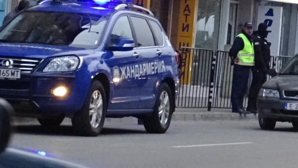 Жандармерия блокира изходите на Благоевград