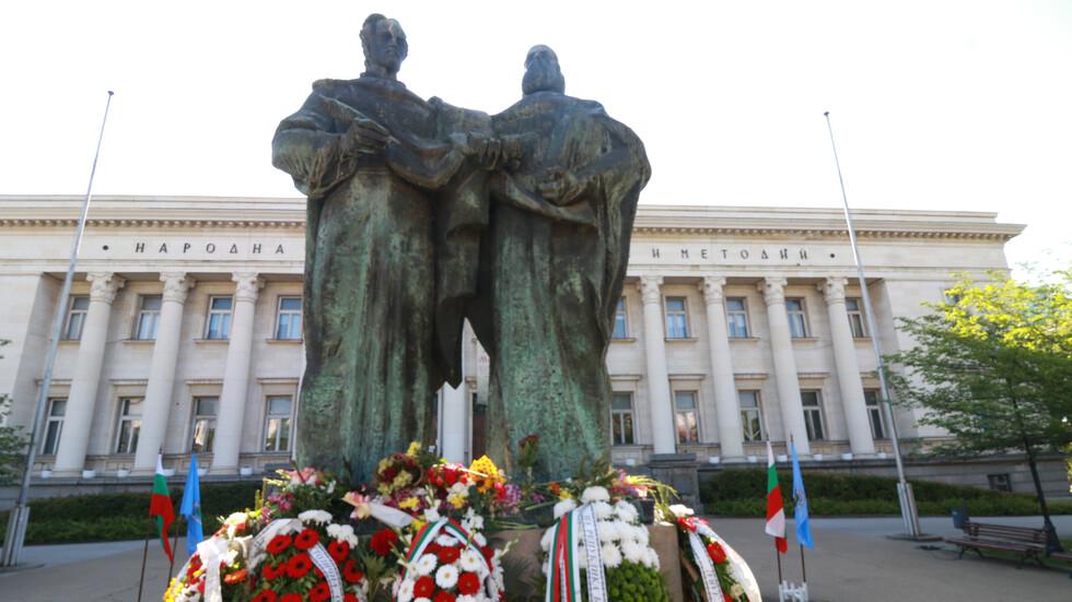 България отбеляза 24 май