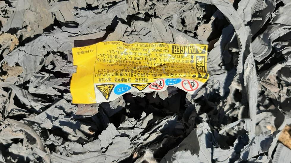 Прокуратурата: Отпадъците край Червен бряг са опасни
