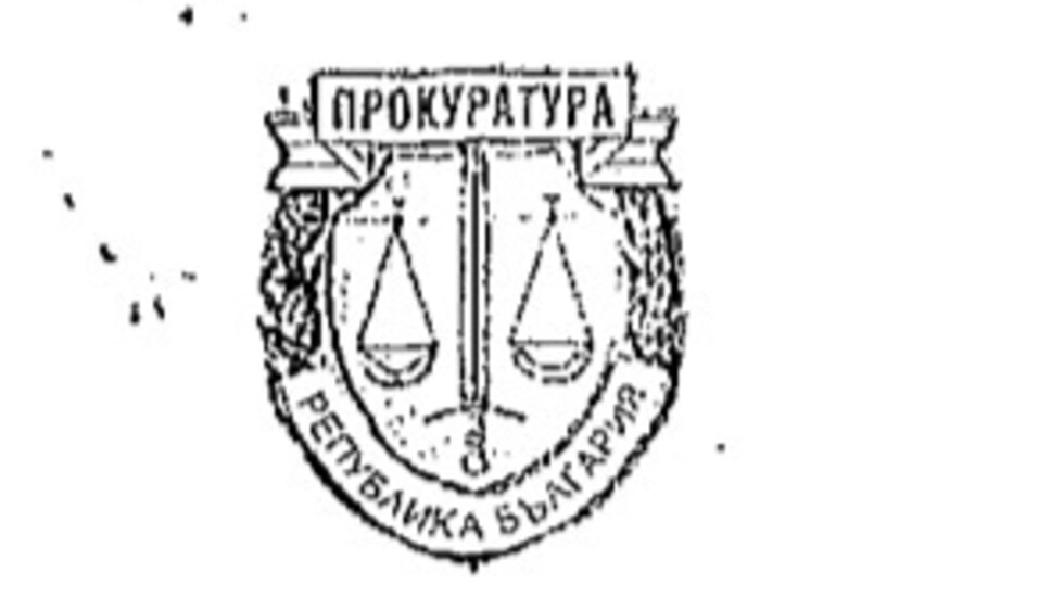 Иззетите доказателства от кабинета на Узунов