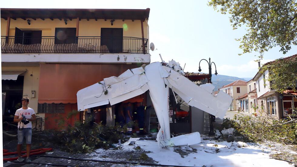 Самолет се разби в Северна Гърция (СНИМКИ)
