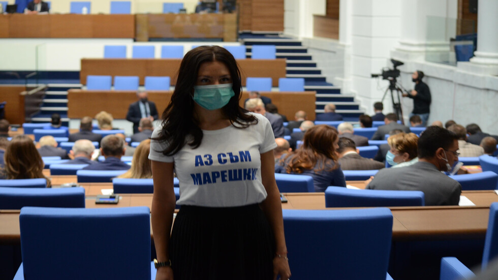 """Депутатите от ВОЛЯ с тениски """"Аз съм Марешки"""""""