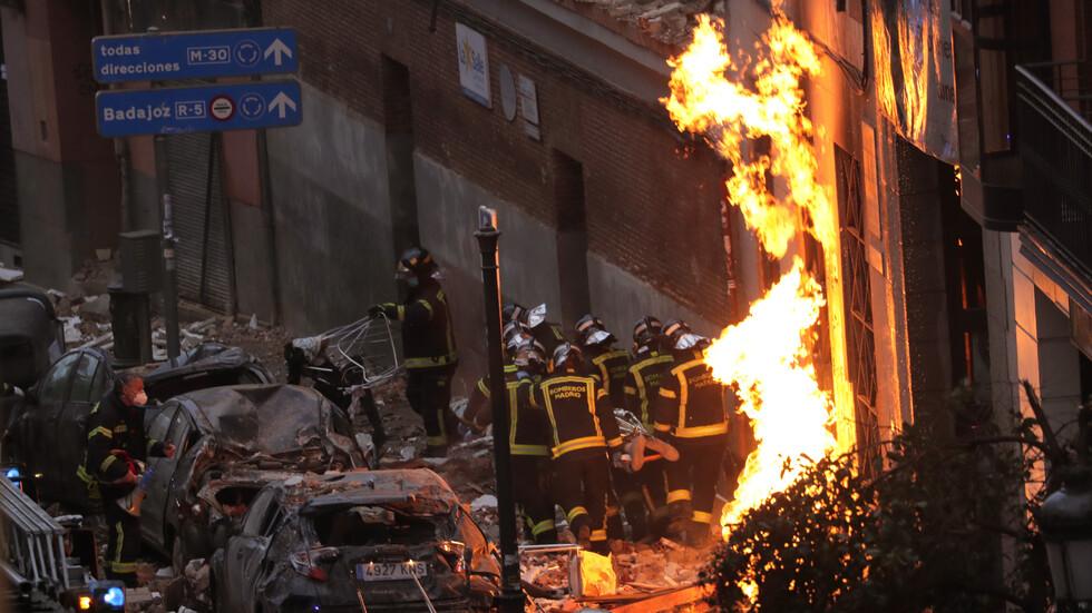 Взрив в сграда в центъра на Мадрид, има жертви