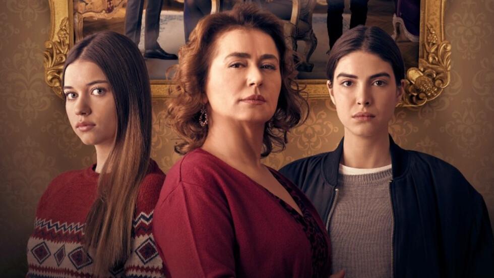 """Накъде поеха звездите от """"Госпожа Фазилет и нейните дъщери"""" след сериала"""