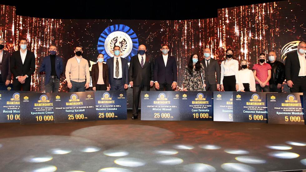 Обявиха най-добрите спортисти на България за 2020 г.