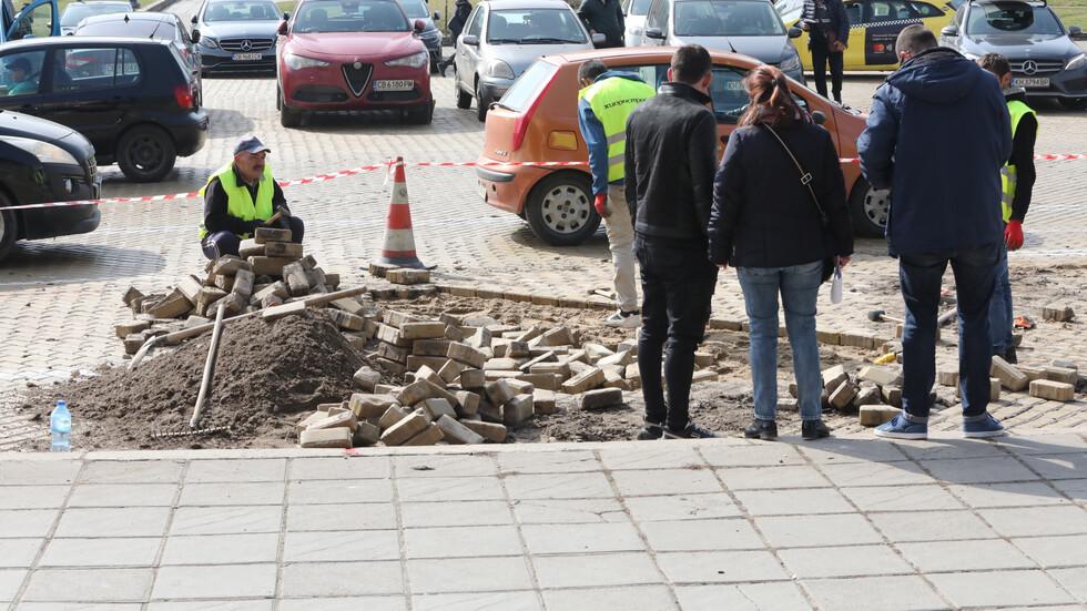 Ремонтират жълтите павета в София