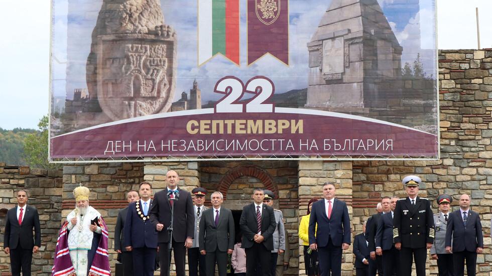 България отбелязва 113 години от обявяването на независимостта си