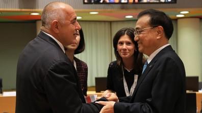Борисов участва в откриването на 12-ата среща на върха Азия – Европа