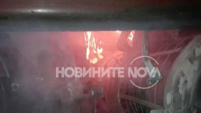 Локомотив се запали на гарата в Горна Оряховица