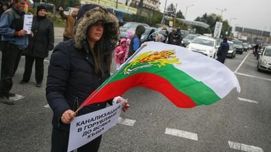 """Протест блокира """"Цариградско шосе"""" в София"""