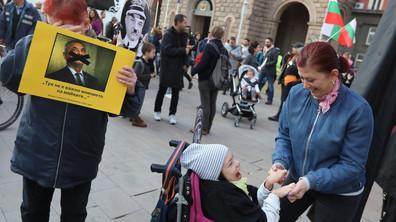 Нов протест на майките на деца с увреждания