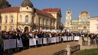 Протест срещу промените в Закона за вероизповеданията в София