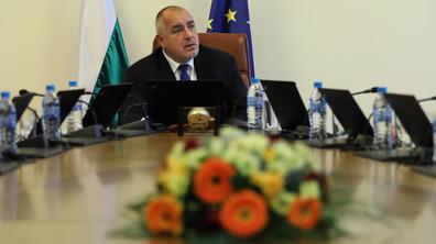 Заседание на Министерския съвет