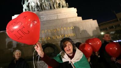 Протест срещу Изборния кодекс пред НС