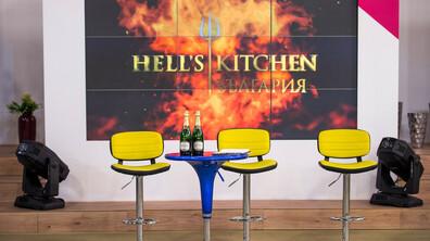 Медийно събитие за втори сезон на Hell's Kitchen България