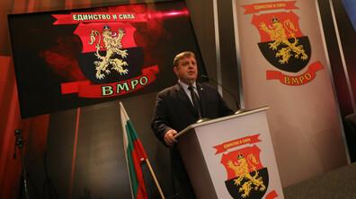 Седми редовен конгрес на ВМРО