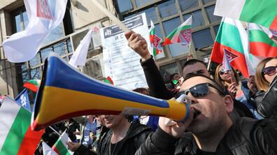 Протест на медицински работници пред Министерството на здравеопазването