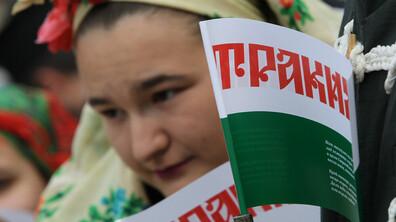 Чествания за годишнината от Одринската епопея в София