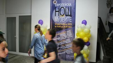 Стотици изпълниха музеите на Ямбол