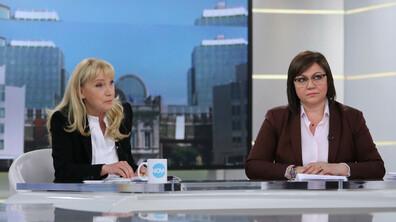 Корнелия Нинова и Елена Йончева в предизборното студио на NOVA