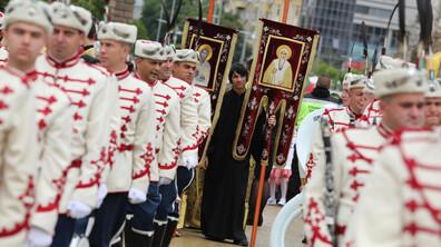 Шествието за 24 май в София