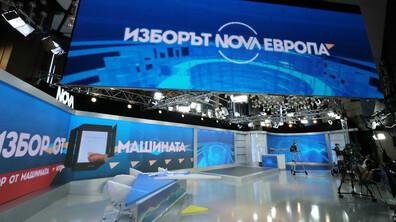 ИЗБОРЪТ NOVA ЕВРОПА: Студиото