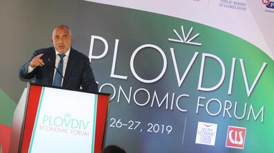 Премиерът Бойко Борисов откри Икономическия форум в Пловдив