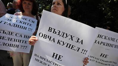 Граждани протестират пред Столична община срещу застояването на града