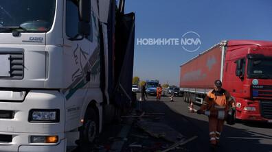 """Катастрофа затруднява движението на АМ """"Тракия"""""""