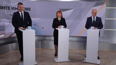 Дискусия между кандидатите за кметове на Стара Загора